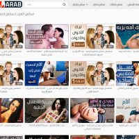 best-arab-porn-sites - SexAlArab