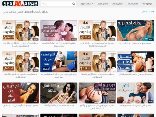 arab-porn-sites - SexAlArab
